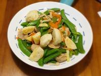 丸子炒甜豆