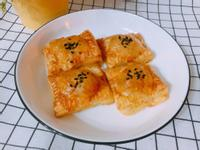氣炸鍋料理-酥皮芋泥