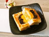 焗烤黑木耳蘿蔔糕鑲蛋.柯媽媽の植物燕窩