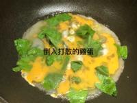 自己做夜市美食蚵子煎(含醬料作法)