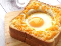【簡易早餐】芝士流心蛋吐司