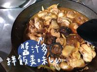超簡單下飯料理:三杯雞(今天沒加九層塔)