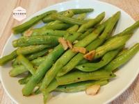 清炒四季豆