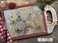 蛤蜊蛋花雜炊
