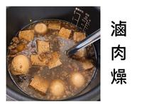 木木作羹湯|滷肉燥