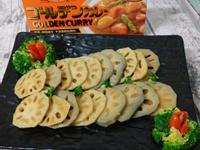 淺漬咖哩藕片(純素)