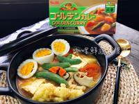 咖哩鮮蔬湯豆腐(素)【10分鍾】