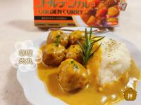 咖哩肉丸 拌【S&B金牌咖哩塊】