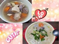 芋頭粥&芋頭雞湯(氣炸鍋&電鍋&炒鍋)