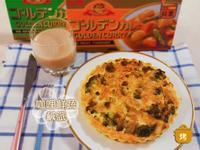 咖哩蔬菜鹹派|氣炸鍋【S&B金牌咖哩塊】