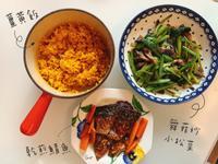 鑄鐵鍋薑黃飯