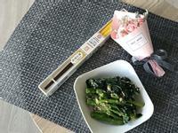 涼拌大醬冬葵