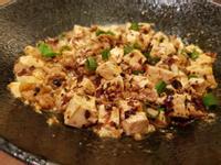 川味椒香麻婆豆腐🌶🌶🌶