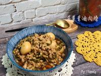芹菜葉滷肉燥