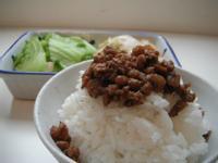 【大賀米好料理】 -秋香肉臊飯
