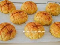 菠蘿麵包 (中種法)