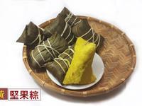 蘿拉老師教做泰國味的薑黃堅果粽