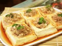 《好菜網》蒸鑲豆腐