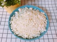 減糖料理-白花菜米的製作