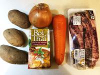 泰式牛肉紅咖喱(全聯輕鬆上菜)