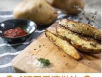 芝士香草焗薯角