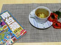 桂花花茶系列 ~ 常喝桂花花茶有助除口臭
