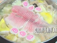 鳴門鯛魚鍋★okane