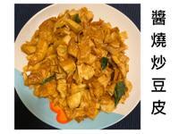 木木作羹湯|醬燒炒豆皮