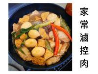 木木作羹湯|家常滷控肉 滷油豆腐 滷蛋