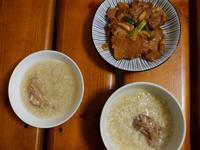 【豚二郎】暖胃糙米排骨粥