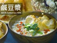 鹹豆漿★okane