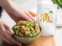 親子丼滴雞精 - 仙姑第1道菜