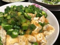 [秀女媽媽的食譜]秋葵涼拌豆腐