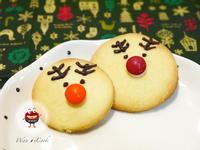 """♡宛の烘培好""""食""""光 ✿耶誕麋鹿造型餅乾"""