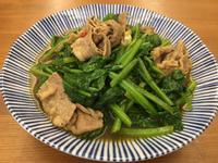 菠菜炒沙茶牛肉