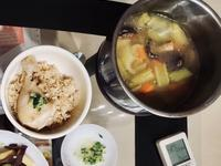 海南雞飯套餐(飯+腿+湯)