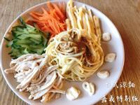 台式麻醬涼麵–嘉義美乃滋+料多豐富特別版