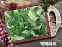 蒜香鵝白菜