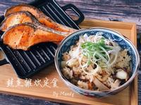 鮭魚雜炊定食【美味升級】