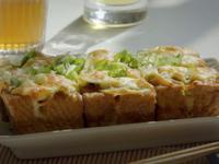 蔥香味噌起司炙烤油豆腐