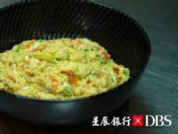 剩魚變身魚汁蔬菜滑蛋 食物零浪費