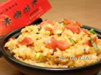 [大賀米好料理]-香腸鮮蔬炊飯