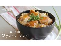 非傳統日式的親子丼