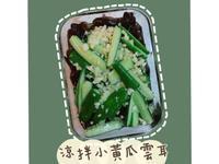 夏日涼拌開胃菜 - 小黃瓜木耳