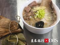 肉粽變身芋頭虱目魚粥 食物零浪費