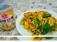 咖哩海鮮炒麵(超級好吃)