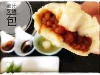蜜汁叉燒包~含水球發酵法