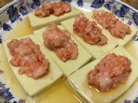 白花釀雞蛋豆腐