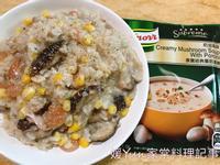 。菇菇蝦蟹燉飯。快速料理