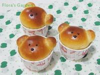 可愛小熊探出頭來~蘋果麵包